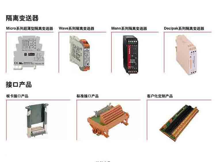 电子产品总缆