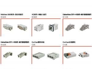 重载接插件产品