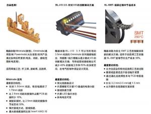 吴中PCB产品总揽