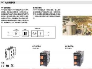 电压转换器