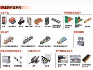 齐全的产品系列